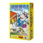 Rhino Hero - Swan Panasia Edition