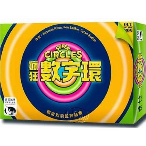 Super Circles - SwanPanasia